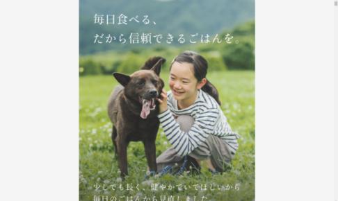 犬猫生活ドッグフード レガリエ