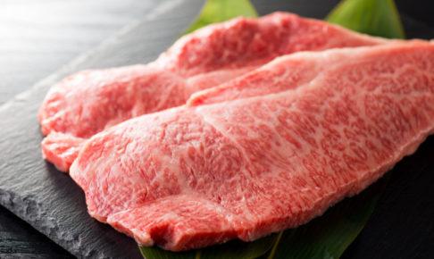 牛肉 ドッグフード